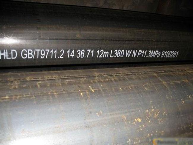 X-L级管线无缝管